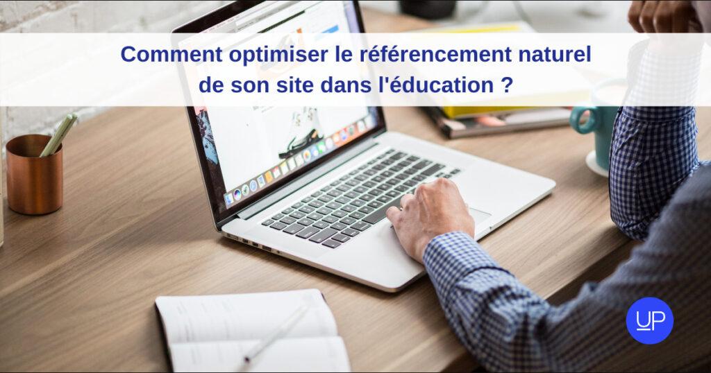seo site education